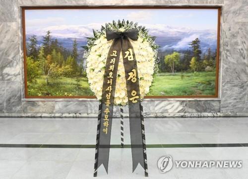 """[전문] 北김정은 """"이희호 여사 헌신, 온 겨레가 잊지 않을 것"""""""