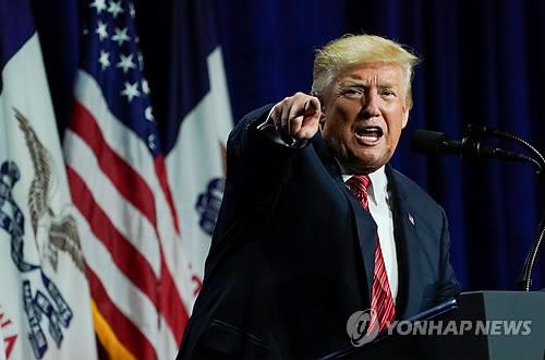 """미 전문가 """"트럼프 법원 판결 반박은 탄핵 개시 사유"""""""