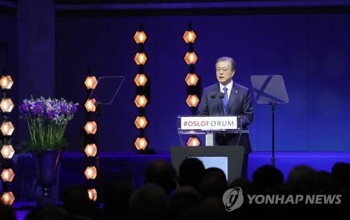 """文대통령 '남북접경위원회' 사실상 제안…""""동서독 선례 남북에"""""""