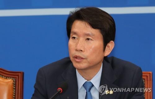국회 정상화 협상 막판 조율…내주 6월국회 가동 '가시권'