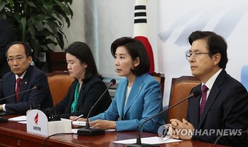 국회 정상화 막판 고비…'주말 데드라인' 물밑협상 주목