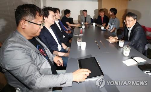"""국토부-모빌리티 업계 간담회…업계 """"과감한 규제개혁 필요"""""""
