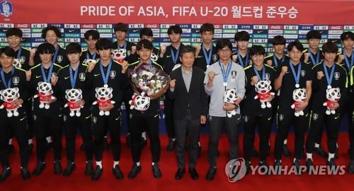 "U-20 월드컵 준우승 태극전사, 팬들 환호 속 귀국 ""감사합니다!"""