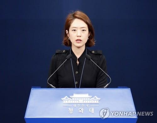 """文대통령 """"北목선 경계못하고 국민께 제대로 못알려…철저 점검"""""""