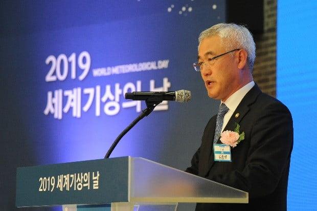 김종석 기상청장.(사진=연합뉴스)