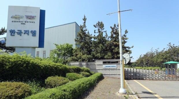 1년 전 폐쇄된 한국GM 군산공장 전경. 사진=연합뉴스