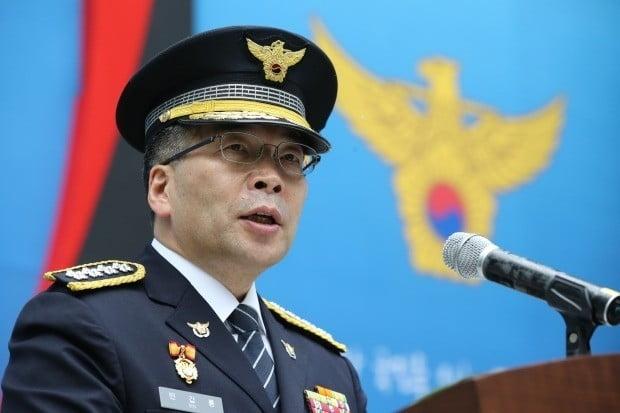 민갑룡 경찰청장 (사진=연합뉴스)