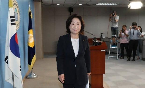 심상정 정의당 대표 출마 (사진=연합뉴스)