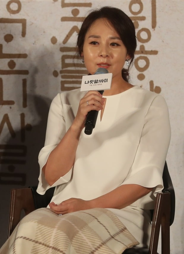 배우 전미선 극단적 선택 추정 (사진=연합뉴스)