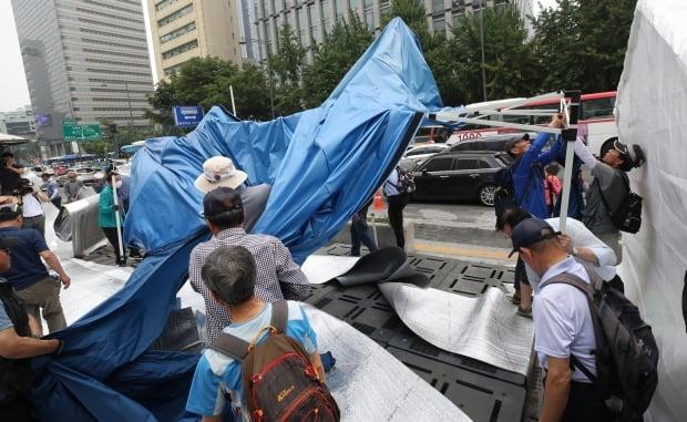 우리공화당 트럼프 방한에 천막 이동 (사진=연합뉴스)