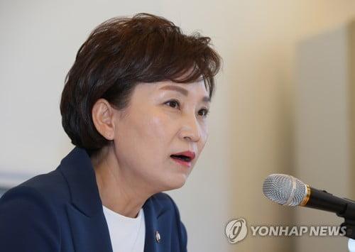 """김현미 국토장관 """"도시재생 사업의 첫번째 목표는 주거복지"""""""