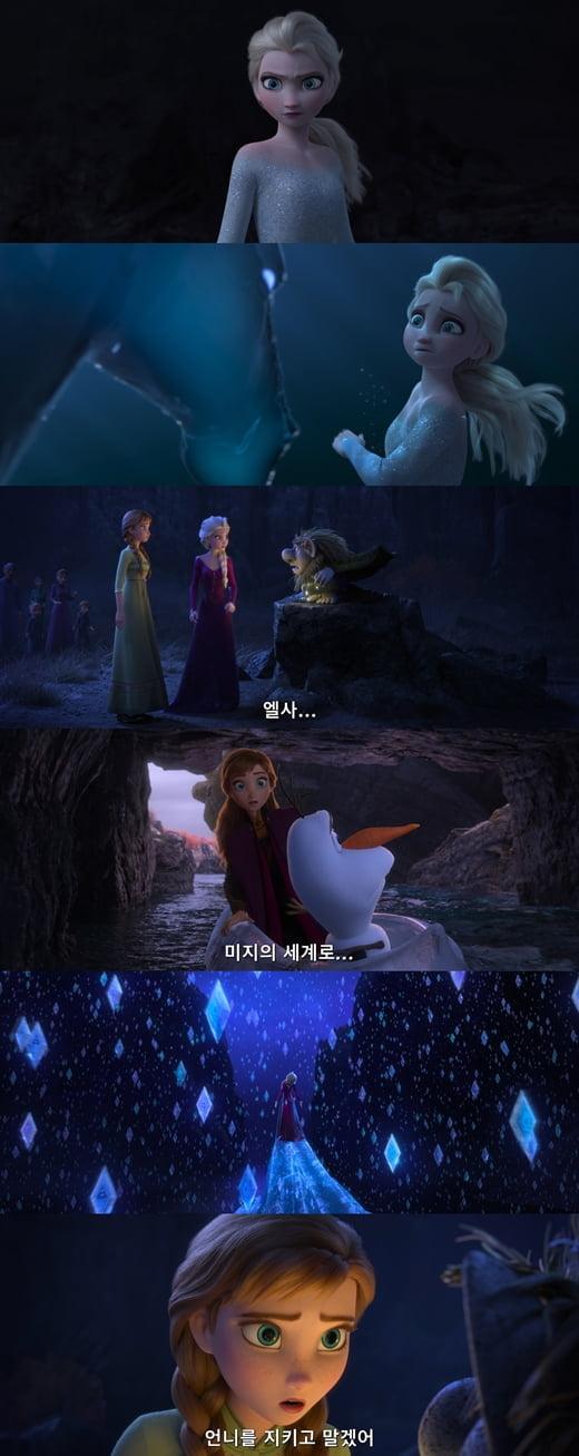 '겨울왕국2', 새 예고편 공개...북쪽으로 가는 안나와 엘사