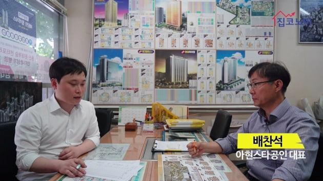 [집코노미TV] 광화문 10분 거리 새 아파트가 月 30만원이라고?