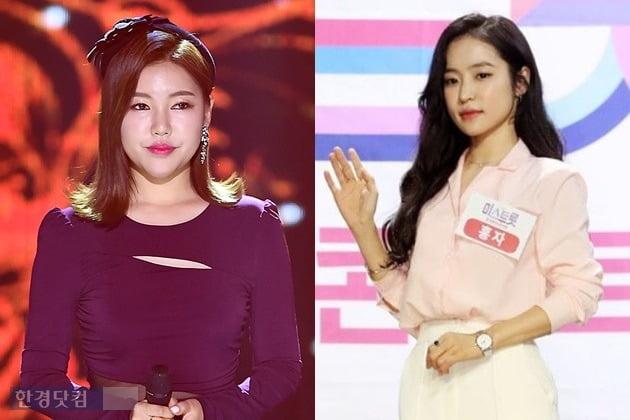 송가인, 홍자 /사진=한경DB, 홍자 인스타그램