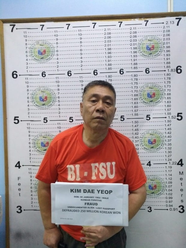 김대업(58) 씨가 지난달 30일 필리핀에서 검거됐다/사진=경찰청 제공