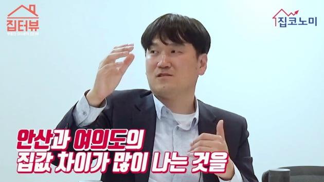 [집코노미TV] 빅데이터로 본 신설 황금 전철노선