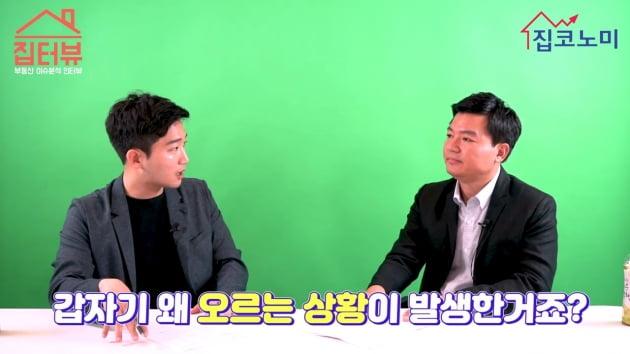 [집코노미TV] 30억 넘는 압구정현대, 지금 사는 사람은 누구?