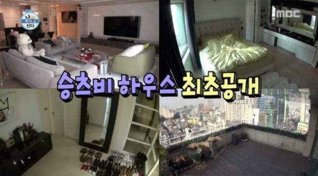 승리 집 공개. 사진=MBC '나 혼자 산다' 방송화면 캡처