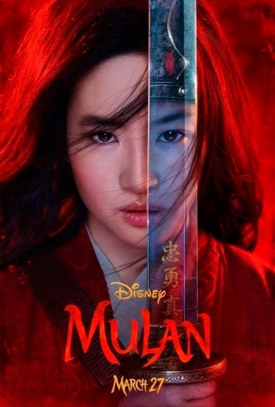 디즈니 실사 영화 뮬란 예고편·포스터 첫 공개. 사진=디즈니 공식홈페이지 캡처