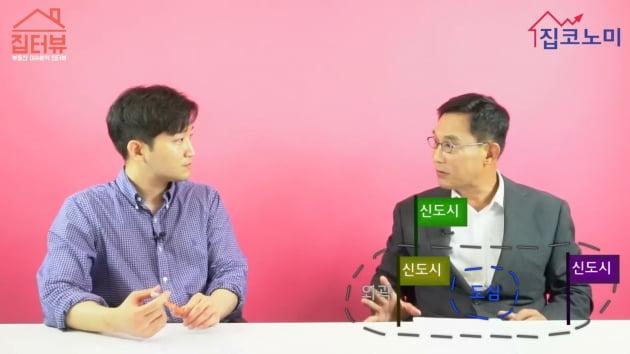 """[집코노미TV] """"신도시는 이제 그만, 서울 고밀 개발하라"""""""