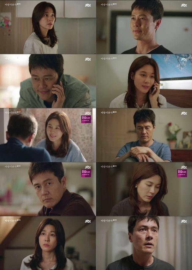 '바람이 분다' 감우성 /사진=JTBC 방송화면 캡처