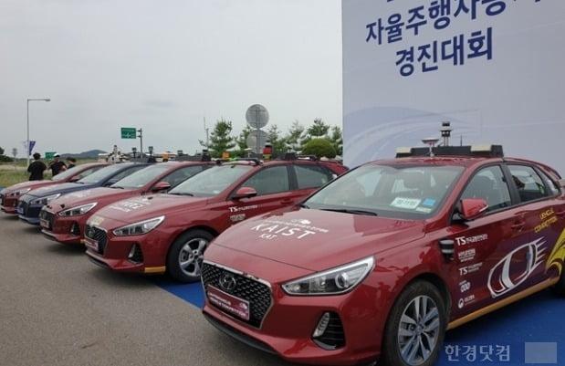 현대자동차그룹이 2019 대학생 자율주행자동차 경진대회를 개최했다.