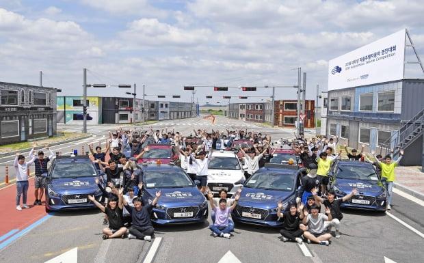2019 대학생 자율주행자동차 경진대회 참가자들이 기념사진을 찍고 있다.