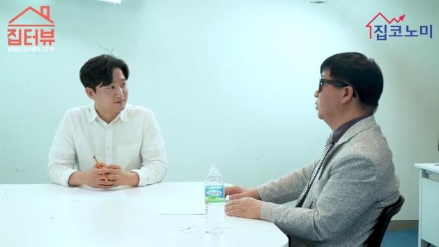 """[집코노미TV] """"열심히 일해 몸값 올리고 여윳돈은 부동산에 묻어라"""""""
