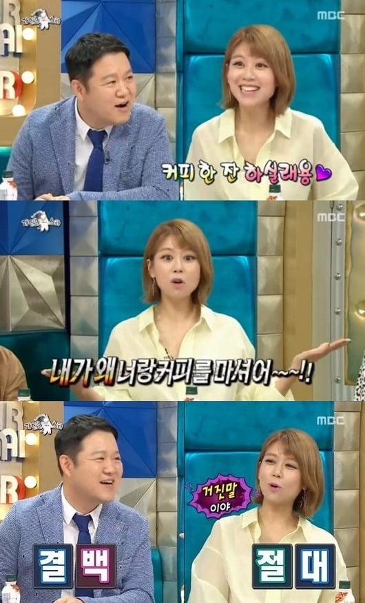 '라디오스타' 손정은 /사진=MBC 방송화면 캡처