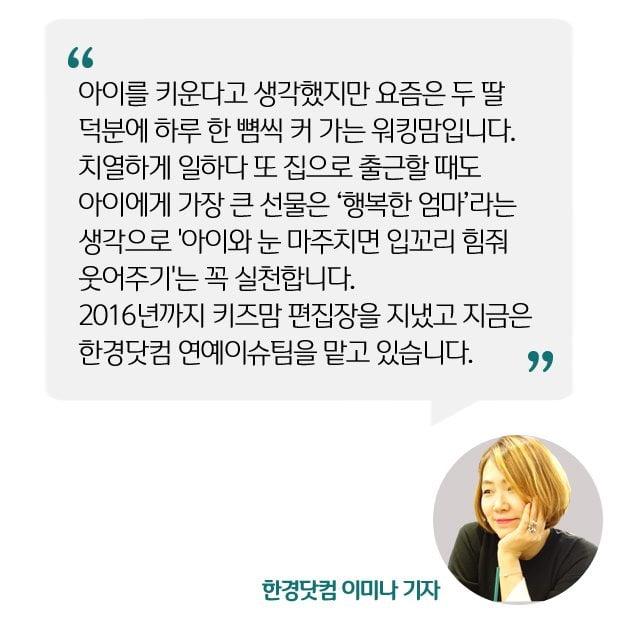 """[못된 엄마 현실 육아] (48) 잊을 수 없는 패키지 관광의 추억 """"왜 할머니는 우리만 혼내?"""""""