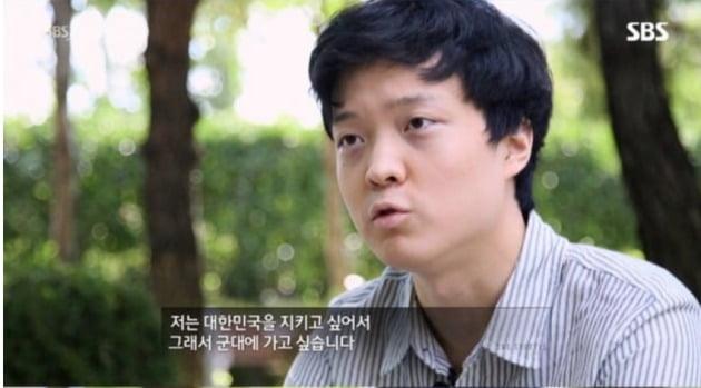 송유근 /사진=SBS