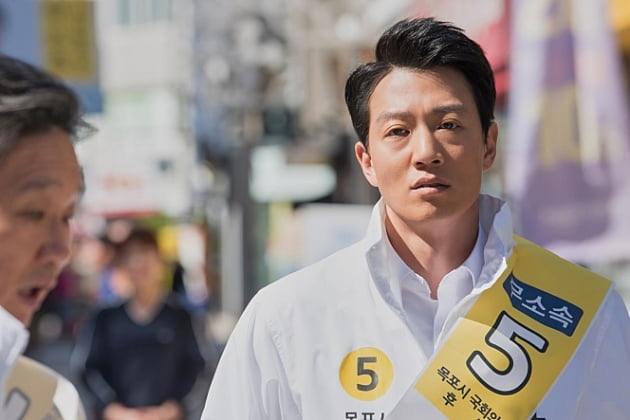/사진=영화 '롱 리브 더 킹:목포 영웅' 스틸