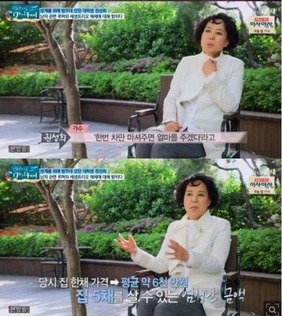 가수 권성희/사진=TV조선