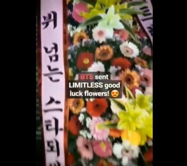 방탄소년단 뷔, 신인그룹 리미트리스 데뷔 응원 … 장문복과 고등학교 동창 인연