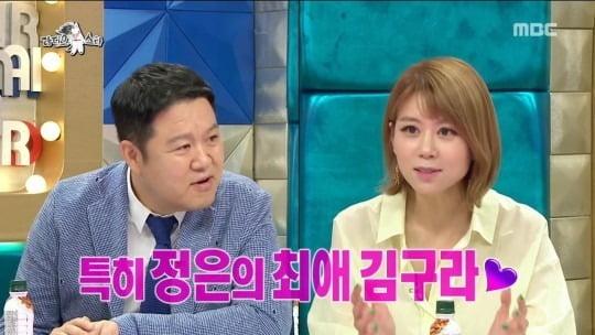 김구라와 손정은/사진=MBC