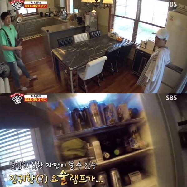 장윤정 집공개/사진=SBS '집사부일체' 영상 캡처