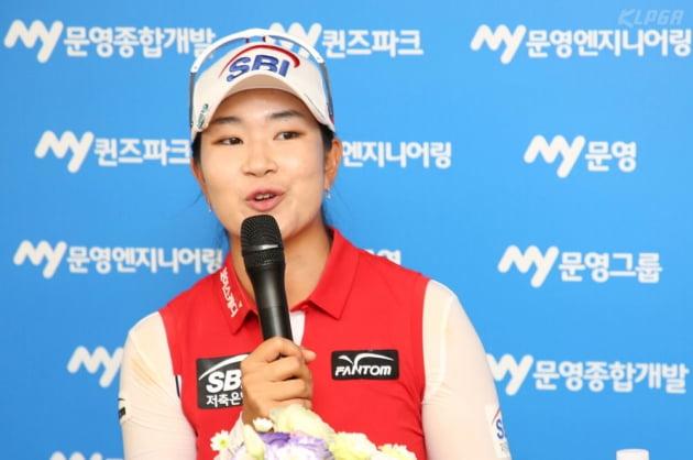 [포토] 우승 인터뷰하는 김아림