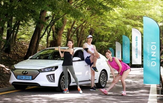 현대자동차가 친환경 사회 공헌 캠페인 '2019 아이오닉 롱기스트 런'을 개최한다.