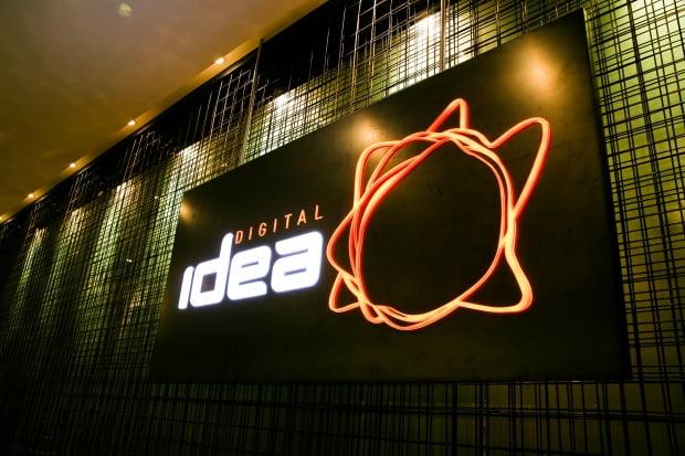 '호텔 델루나' 화려한 CG의 주역 디지털아이디어