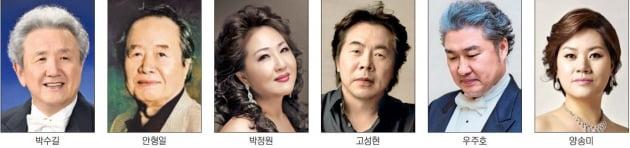 韓 대표 성악가 100人, 우리 가곡 100曲 릴레이 열창