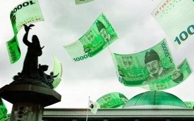 국회의원 재산왕 1위는 김병관…재산이 무려