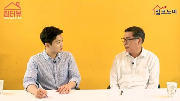 """[집코노미TV] """"분양가 상한제→3년 뒤 집값·전셋값 폭등"""""""