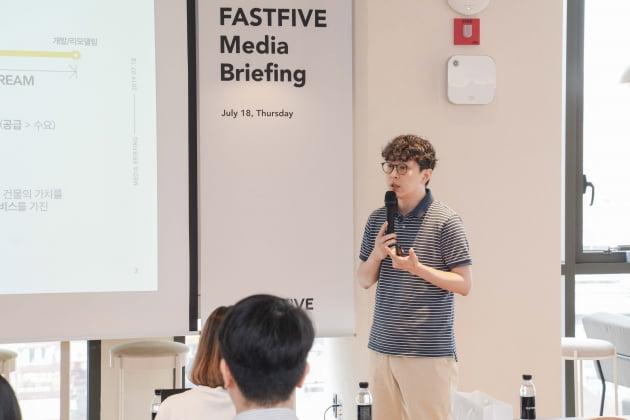박지웅 패스트파이브 공동대표가 18일 서울 강남구 패스트파이브 강남4호점에서 열린 기자간담회에서 미래 전략을 설명하고 있다.  패스트파이브 제공