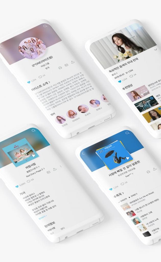 지니뮤직은 영상 콘텐츠를 강화한 '지니' 애플리케이션(앱) 업데이트 버전을 19일 공개했다.