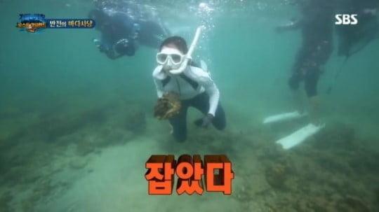 대왕조개 논란 '정글의 법칙' PD 결국…하차+감봉 '징계'