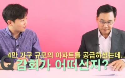 """[집코노미TV] <br>""""부자되는 비법은요…"""""""