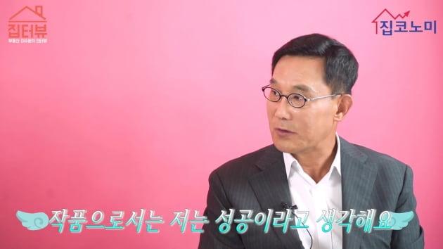 """[집코노미TV] """"부자되는 비법은요…"""" 아파트로 2000억 번 회장님의 조언"""