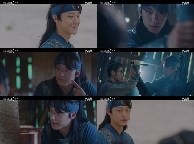 '호텔 델루나' 이도현 /사진=tvN 방송화면 캡처