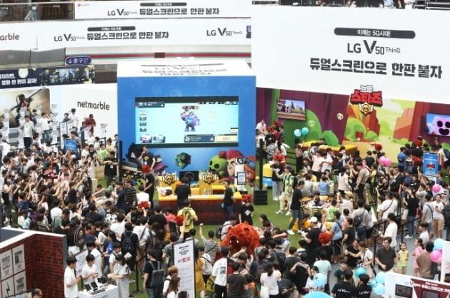 LG전자는 지난 20~21일 열린 'V50 씽큐 게임 페스티벌'에 관람객이 7만명 이상 다녀갔다고 집계했다. / 사진=LG전자 제공