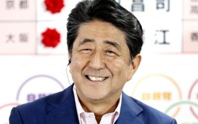 """""""한국, 일본 없인 안된다"""" 아베의 자신감"""